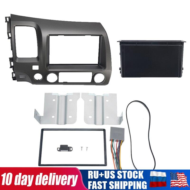 Автомобильный Радио стерео 2 Din Taupe Dash комплект Мультимедиа Видео плеер навигация GPS рамка Fascias для Honda Civic 2006-2011 аксессуары