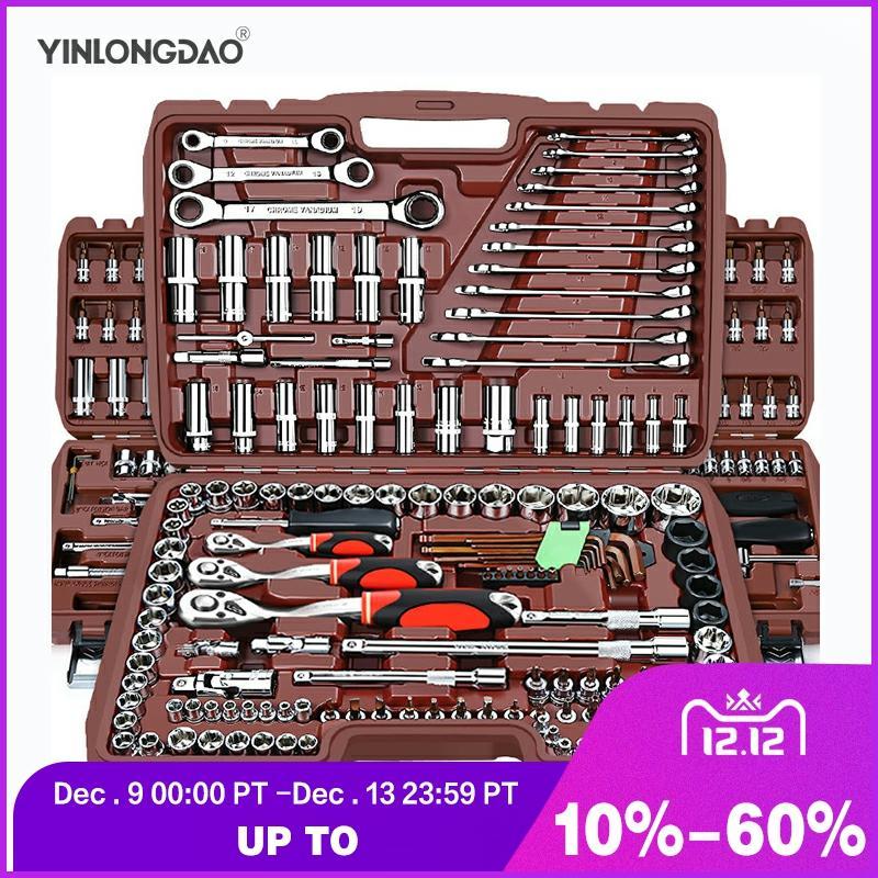 Socket Set Universal Car Repair Tool Ratchet Set Torque Wrench Combination Bit A Set Of Keys Multifunction DIY Toos