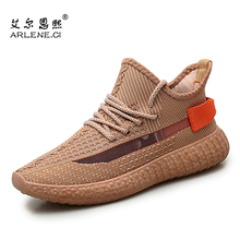 Running Shoes for Women 2019 Summer Sports Shoes