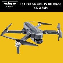 SJRC F11 Pro 4K cámara de 2 ejes cardán sin escobillas 5G Wifi GPS FPV RC Quadcopter Waypoint vuelo 1500m 26 minutos tiempo de vuelo RC Drone