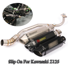 Z125 Complete Exhaust Pipe Muffler Sliencer DB Killer Front Connect Slip On For Kawasaki Motorcycle Escape