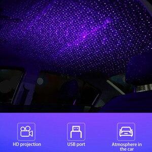 Автомобильная крыша проекционный свет USB портативный Звездный ночник регулируемый светодиодный Галактический атмосферный свет внутренни...