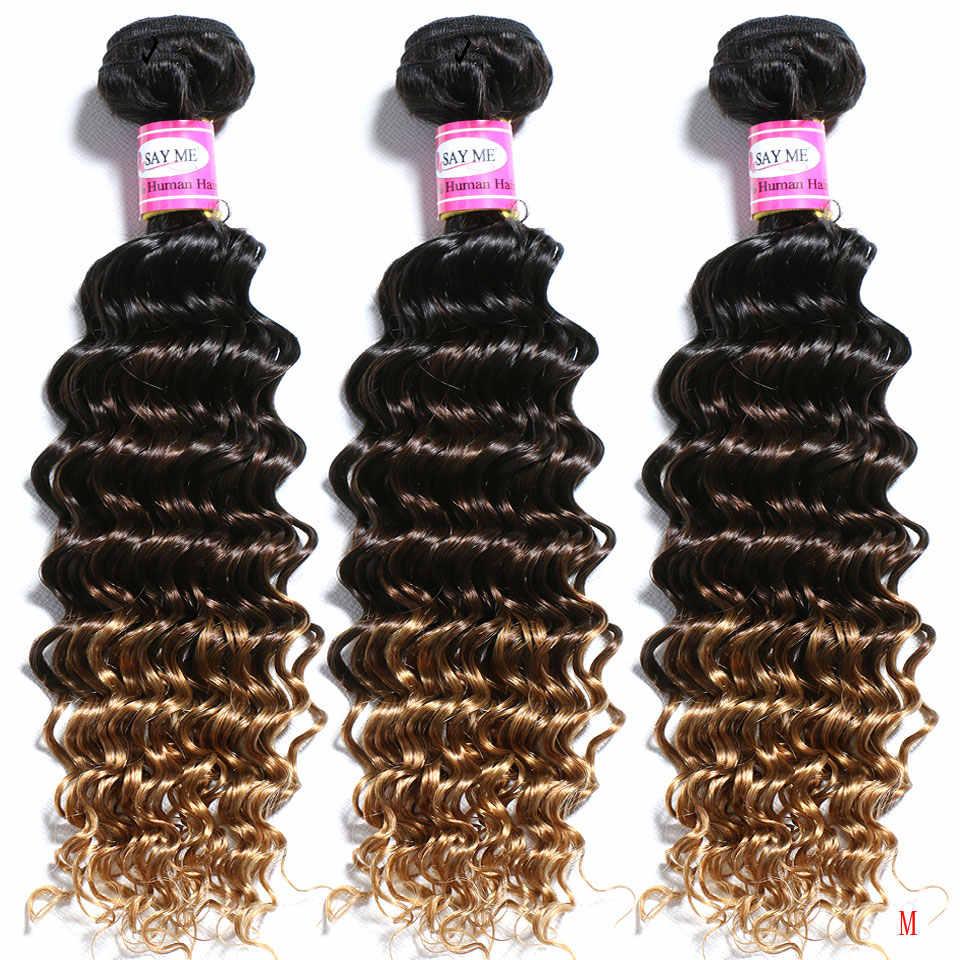 3 4 pacotes ombre onda profunda pacotes 1b/4/27 cabelo brasileiro tecer pacotes de cabelo ombre pacotes remy extensões do cabelo humano
