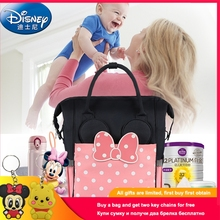 Disney USB Thermal Insulation Backpack High-capacity Baby Feeding Bottle Backpack Baby Care Diaper Bags Oxford Insulation Bags disney milk food storage thermal bag warmer box baby feeding bottle thermal keeps drinks cool backpack mummy bags diaper bags
