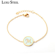 LUXUSTEEL White Shell 26 Alphabet Letter Charm Bracelets Female Stainless Steel Gold Color Round A-Z Initial Link Chain Bracelet