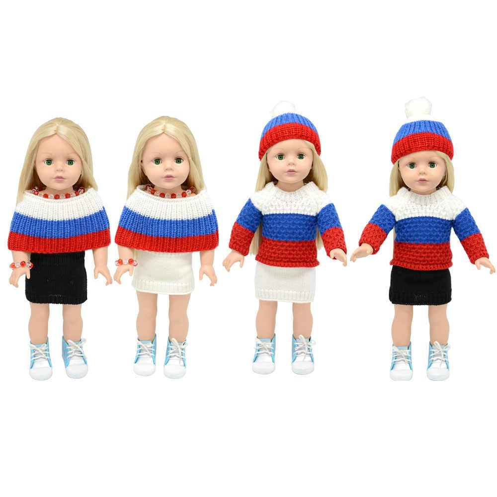 جديد روسيا الأبيض الأزرق الأحمر العلم الوطني قبعة و جولة سترة معطف ملابس دمى Unfits صالح 43 سنتيمتر الطفل دمية