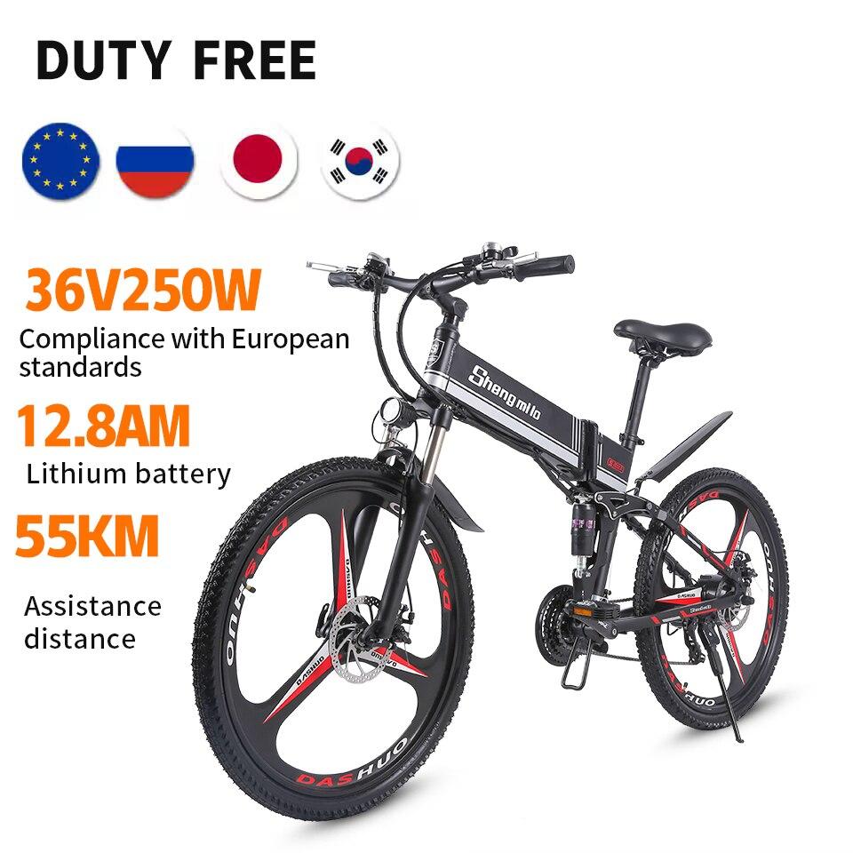Новый M80 взрослых внедорожный Электрический велосипед 26 дюймов ebike250W е-байка 36В 12.8AH литиевая батарея складной горный электрический велосип...