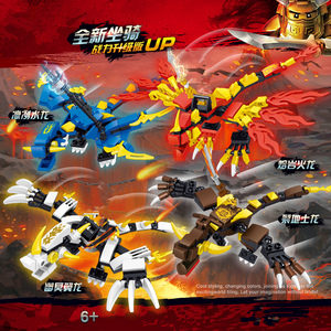 Image 3 - New Ninja Ninjagoingly Dragon Building Block KAI JAY COLE ZANE Lloyd Action Figures Toys for Children Gifts