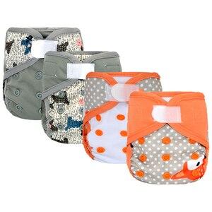 Image 5 - Miababy(4 шт./лот) тканевый чехол для подгузников для новорожденных экологичный моющийся тканевый чехол для подгузников водонепроницаемый многоразовый подгузник