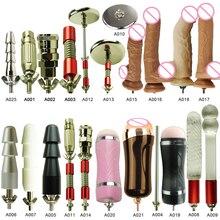 FREDORCH 24 Types Noiseless Premium Sex Machine F11 Attachment American screw Dildo
