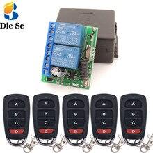 مفتاح كهربائي للتحكم عن بعد مع جهاز استقبال rf 433MHz ، وحدة مرحل ، جهاز تحكم عن بعد ، لإضاءة المرآب ، تيار مستمر 12 فولت ، 10 أمبير ، 2 قناة