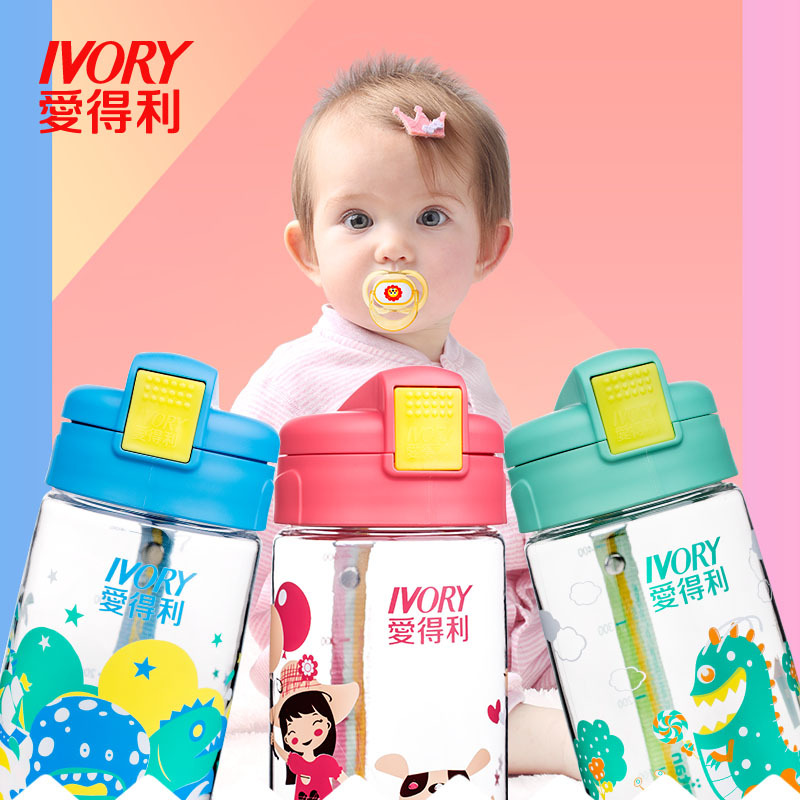 Love Profit Infant Kettle Tritan Cup With Straw Baby Rope Holding Portable Children 400ml Drink Pitcher AF-122