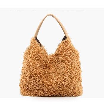Women Plush Bag Fashion Female Handbag Soft High Grade Lady Simple High Quality Bag Large Capacity Autumn And Winter Khaki Wild