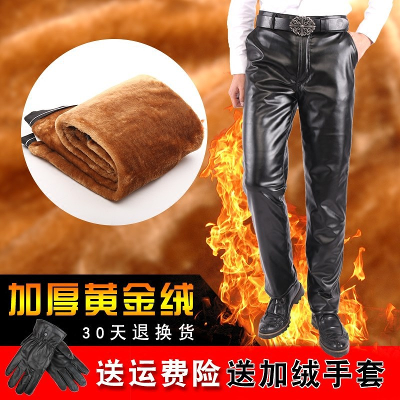 ^ Leather Pants Men Brushed And Thick Motorcycle Warm Middle-aged Winter Loose-Fit Waterproof Casual Locomotive Large Size Leath
