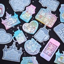 Handmade Maze Quicksand Pendant Resin Mold Labyrinth Fish Tank Castle Camera Keychain Resin Silicone Mold Jewelry Tools