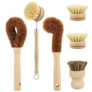 Набор кистей для очистки на растительной основе, 6 шт. для очистки овощей и кухонных тарелок, нулевые отходы и биоразлагаемые кухонные щетки