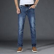 Jean bleu Slim en coton élastique pour hommes, pantalon d'affaires de marque à la mode, Style classique, nouvelle collection printemps automne 2021, 501