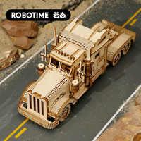 If the state model of 3 d Пазл деревянный Американский грузовик поле джип Сделай Сам собранные предметы домашнего интерьера в подарок