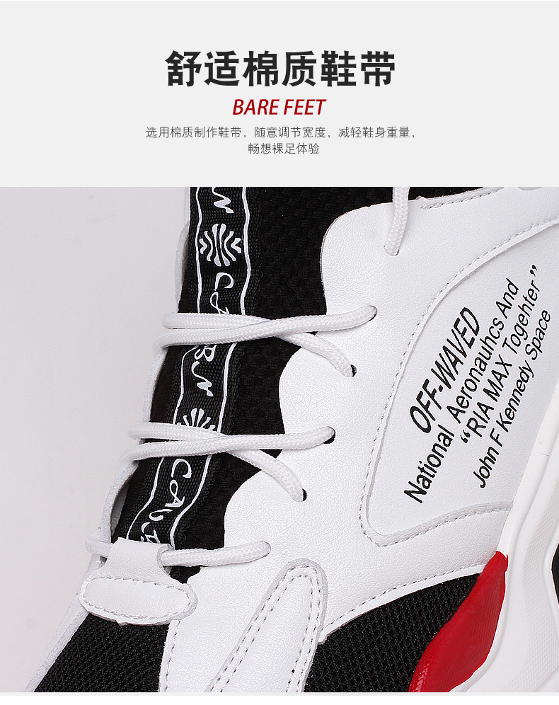 Hcc64547761b741eaae9256a13eeec318g Men's Casual Shoes Winter Sneakers Men Masculino Adulto Autumn Breathable Fashion Snerkers Men Trend Zapatillas Hombre Flat New