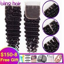 Bling saç brezilyalı derin dalga kapatma 4x4 dantel kapatma Remy İnsan saç kapatma ile bebek saç ücretsiz orta bölüm doğal renk