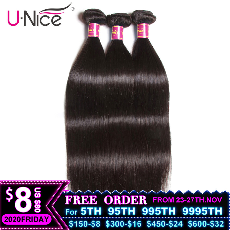 Weave Bundles Unice Hair Remy Natural-Color Brazilian Straight 100%Human-Hair 1/3/4pcs