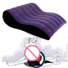 Надувная подушка на танкетке для дивана, надувная подушка для поддержки любовных позиций, помощь, мебель, кресло, пара, любит игры, игрушки
