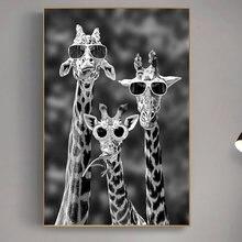 Жирафы забавное искусство с солнцезащитными очками постеры и