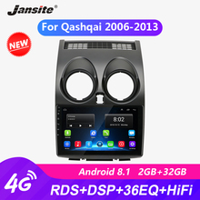 "Jansite 9 ""R9 안드로이드 자동차 라디오 닛산 Qashqai 2006 2013 RDS DSP 플레이어 터치 스크린 2G + 32G 멀티미디어 플레이어 프레임"