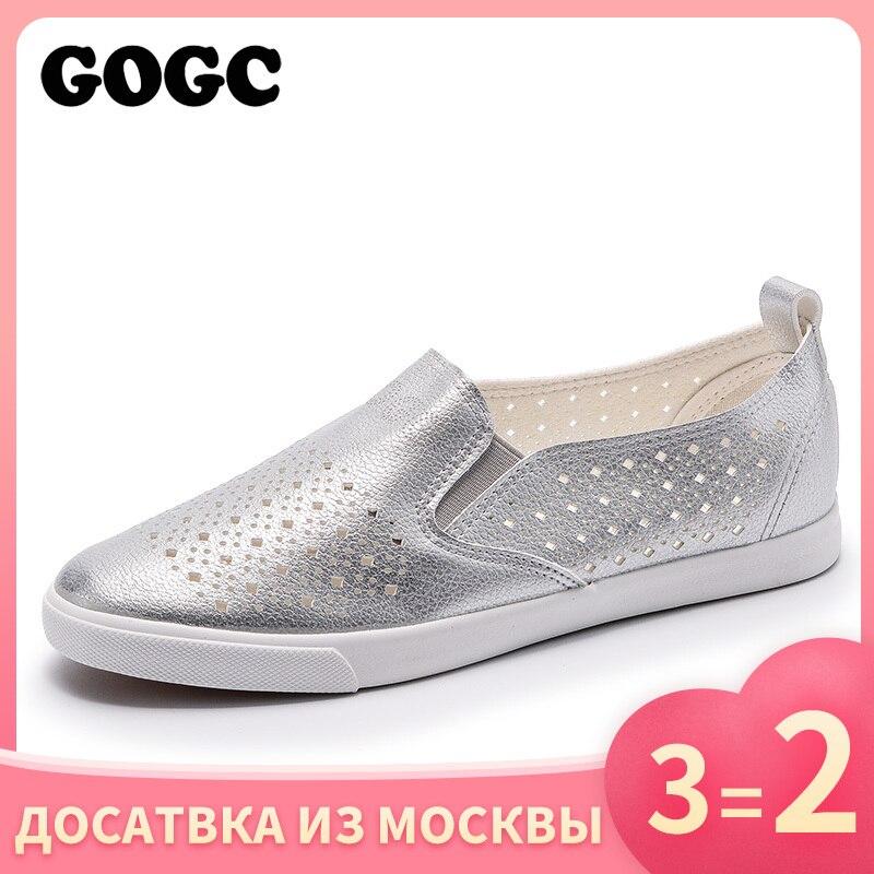 GOGC 2019 Deslizamento Mulheres Buraco Sapatos Caros Sapatos De Couro Macio Respirável Mulheres Flats Sapatos Vulcanizados G936 Deslizamento em Sneakers Mulheres