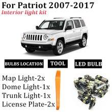 6 шт ошибок светодиодный светильник лампы Комплект для 2007