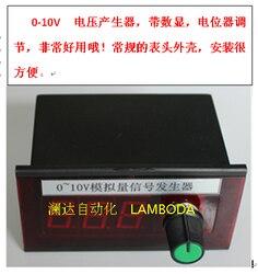 With Digital Display 0-3.3V5V10V Voltage Generator Potentiometer Adjusts Analog Quantity to Generate Variable Voltage Transmissi