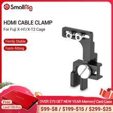 SmallRig X H1/X T2 HDMI כבל מהדק עבור Fuji X H1 Fuji X T2 מצלמה כלוב HDMI כבל מגן מהדק 2156