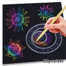 Juego de reglas de dibujo espirógrafo para niños, 22 Uds., engranajes de enclavamiento y ruedas, accesorios de dibujo, reglas educativas creativas para niños