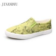 Дизайнерская Повседневная парусиновая обувь; Мужские кроссовки;