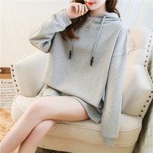 Outono fino terry com capuz pulôver versão feminina de solto-ajuste versátil emagrecimento cor sólida longo-mangas compridas casacos/40