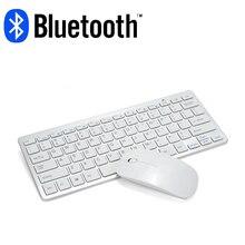 Bluetooth клавиатура мышь комбо с мультимедийной функцией беспроводное соединение для Android/Windows планшетного ПК компьютера