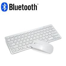 Mysz i klawiatura z Bluetooth combo z funkcji multimedialnych połączenia bezprzewodowego dla Android/tablet Windows komputer stancjonarny