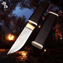 XITUO دمشق الصلب سكين الطاهي اليابانية سكين احترافي الساطور حاد تقطيع تقشير السكاكين الأبنوس مقبض مع غطاء سكين