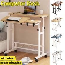 Removable Computer Table Portable Rotate Laptop Desk Table for Bed Can be Lifted Standing Desk Table Practical Home Furniture