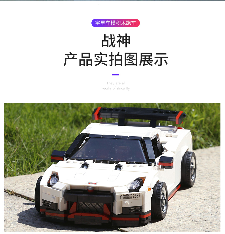 MOULD KING Compatible 13104 Technic Nismo Nissan GTR R35 Speed Racing Sport Car Building Block(1024PCS) 5