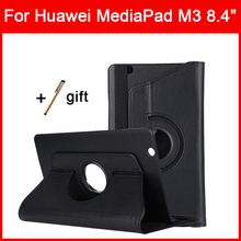 360 Rotating PU Leather case for Huawei MediaPad M3 8.4 inch BTV-W09 BTV-DL09 protective sleeves tablet cover Auto Wake/Sleep slim magnetic folding flip pu case cover for huawei mediapad m3 btv w09 btv dl09 8 4 inch tablet skin case film pen