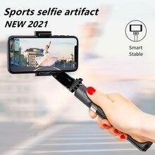 Perche à Selfie stabilisateur de cardan pour Smartphone, trépied Anti secouement, télécommande sans fil Bluetooth, extensible et pliable