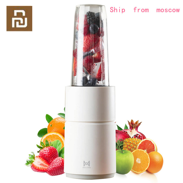 Pinlo Little Monster Fruit Vegetable Cooking Machine Mini Electric Fruit Juicer Fruit Squeezer Household Travel Juicer