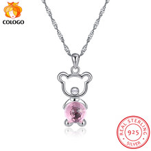 COLOGO 925 Sterling Silver Sparkling Colorful crystal Bear pendant Fashion Choker Necklace For Women Luxury Jewelry Gift LKN0031(China)