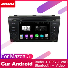 ZaiXi 2 DIN Auto DVD Player GPS Navi Navigation For Mazda 3 2006~2012 Car Android Multimedia System Screen Radio Stereo 7 touch screen car dvd stereo player for mazda3 mazda 3 2004 2005 2006 2007 2008 2009 bluetooth radio gps navigation system