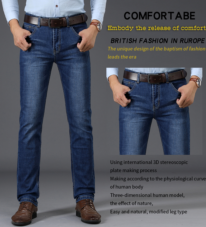 Sulee Brand Men Jeans Business Casual Straight Slim Fit Blue Jeans Stretch Denim Pants Trousers Classic