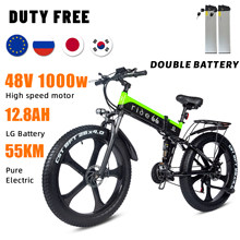 VTT électrique à pneus larges 4.0, 48 V, 12,8 Ah, 1000 W, 50 km/h max, vélo, e-bike