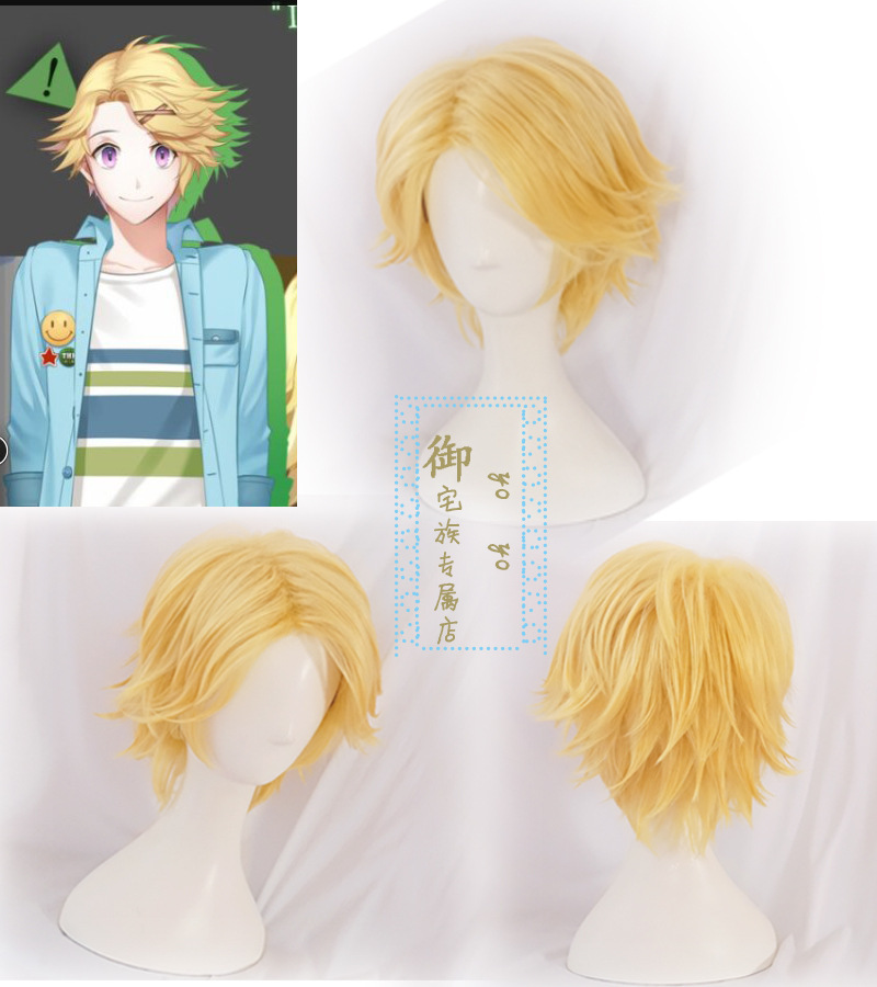 Free CAP Game Mystic Messenger Han Jumin Cosplay Costume Wig
