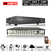 16 canales AHD DVR 5MP DVR 16CH AHD 5MP NVR soporte 2592*1944P 5.0MP cámara de vídeo cctv DVR NVR HVR sistema de seguridad