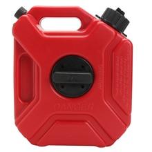 Мотоцикл Портативный антистатические резервного копирования Джерри может ATV с креплением 3L UTV газовый контейнер бак для топлива красный пластик бензин автомобиль